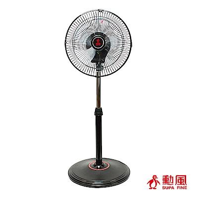 勳風 12吋360度立體擺頭循環立扇 HF-B1812
