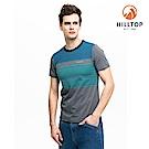 【hilltop山頂鳥】男款吸濕快乾抗菌彈性T恤S04MC4黑/白