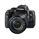 【快】Canon EOS 750D+18-55mm IS STM 單鏡組*(中文平輸)