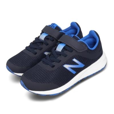 New Balance 慢跑鞋 YT455GRW 寬楦 童鞋