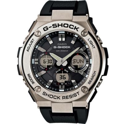 CASIO G-SHOCK 絕對強悍太陽能錶(GST-S110-1A)