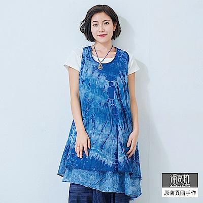 潘克拉 藍染雙層長版背心- 藍色