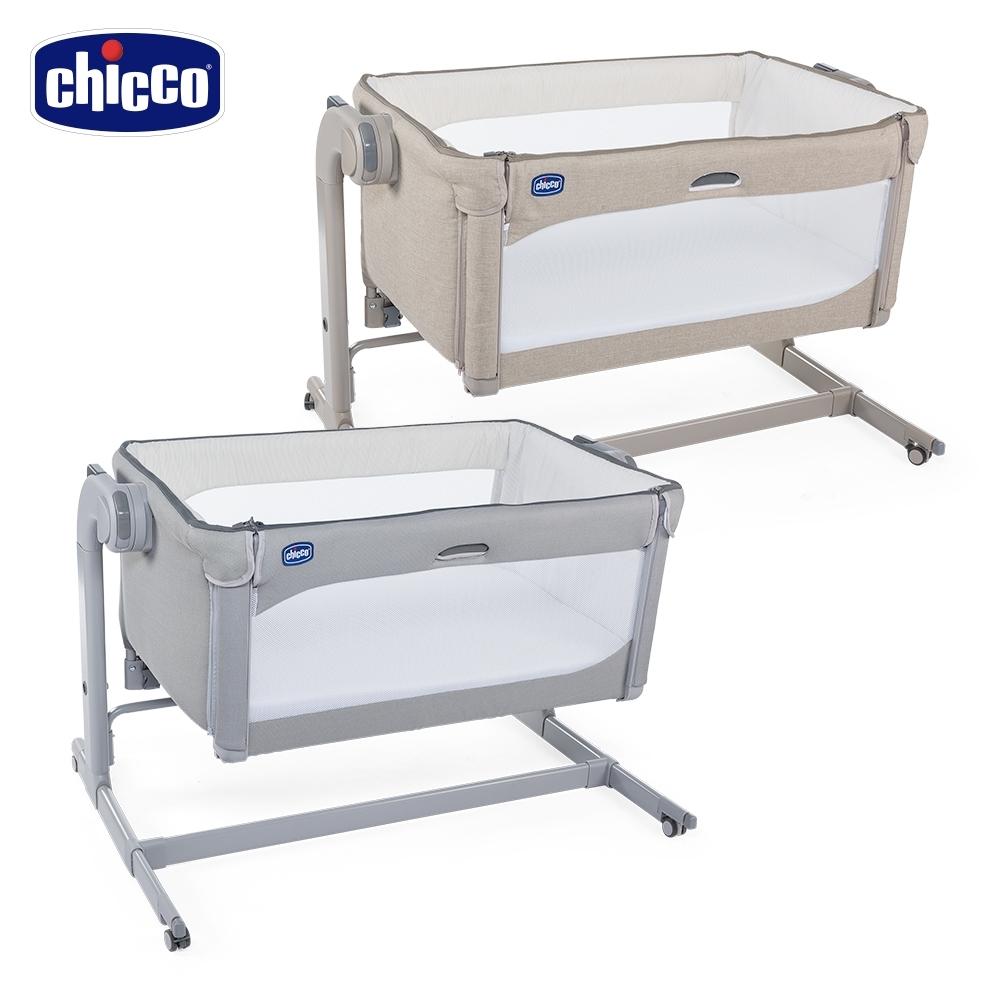 chicco-Next 2 Me Magic多功能親密安撫嬰兒床邊床(多色) 0m+適用