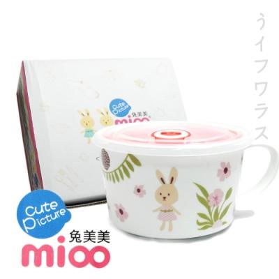 兔美美耳碗-600ml-3入組