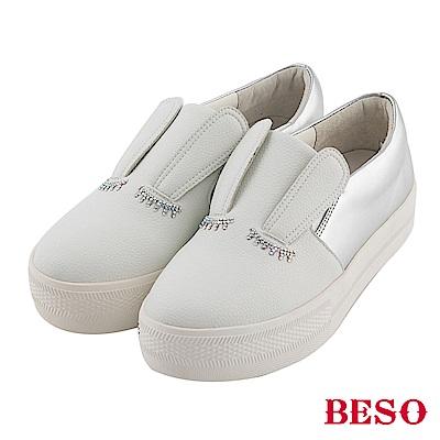 BESO 萌味覺醒 燙鑽睫毛兔耳造型休閒鞋~白