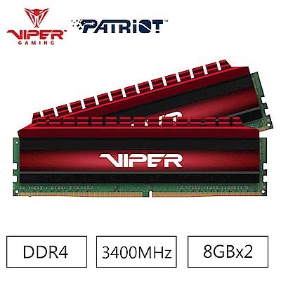 Patriot Viper毒蛇四代 DDR4 3400 16GB (2x8G)桌上型記憶體