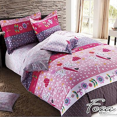 FOCA花開曲調-加大-100%精梳純棉四件式兩用被床包組