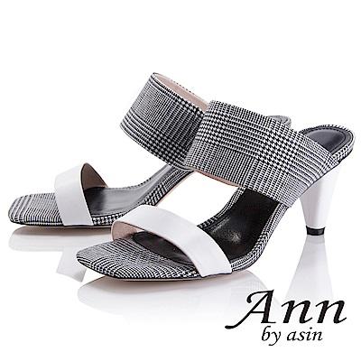 Ann by asin 簡約美感~千鳥格紋寬帶高真皮軟墊跟拖鞋(白色)