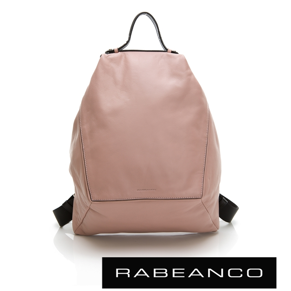 RABEANCO 時尚系列牛皮菱形後背包 臟粉