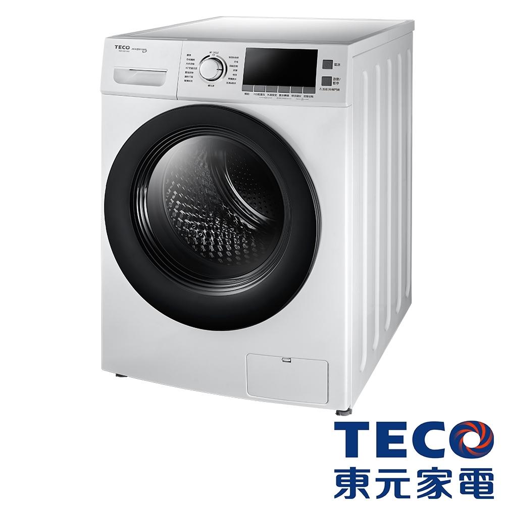 TECO東元 12公斤變頻洗脫烘滾筒洗衣機 WD1261HW(含標準安裝)