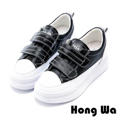 Hong Wa 手感牛皮魔鬼氈小白鞋 - 黑