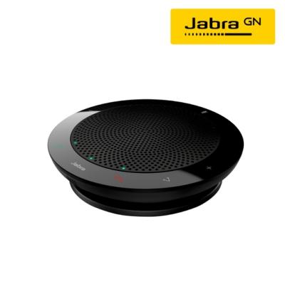 【Jabra】Speak 410 可攜式會議電話揚聲器