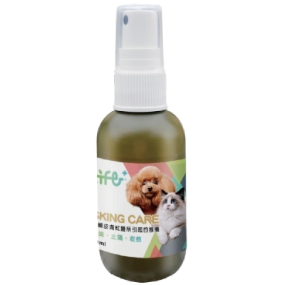 LIFE+《皮膚噴劑(SKING CARE)》60ml/罐 天然配方、不用擔心寵物舔食問題