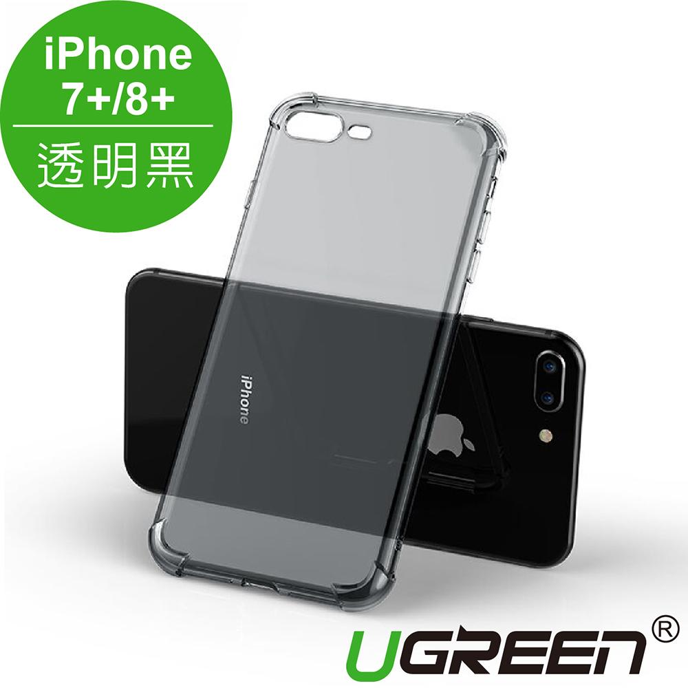 綠聯 iPhone 7 plus/ iPhone 8 plus耐衝擊氣囊保護殼 透明黑