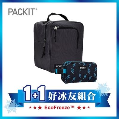 美國【PACKIT】冰酷 1+1好冰友通勤B組合