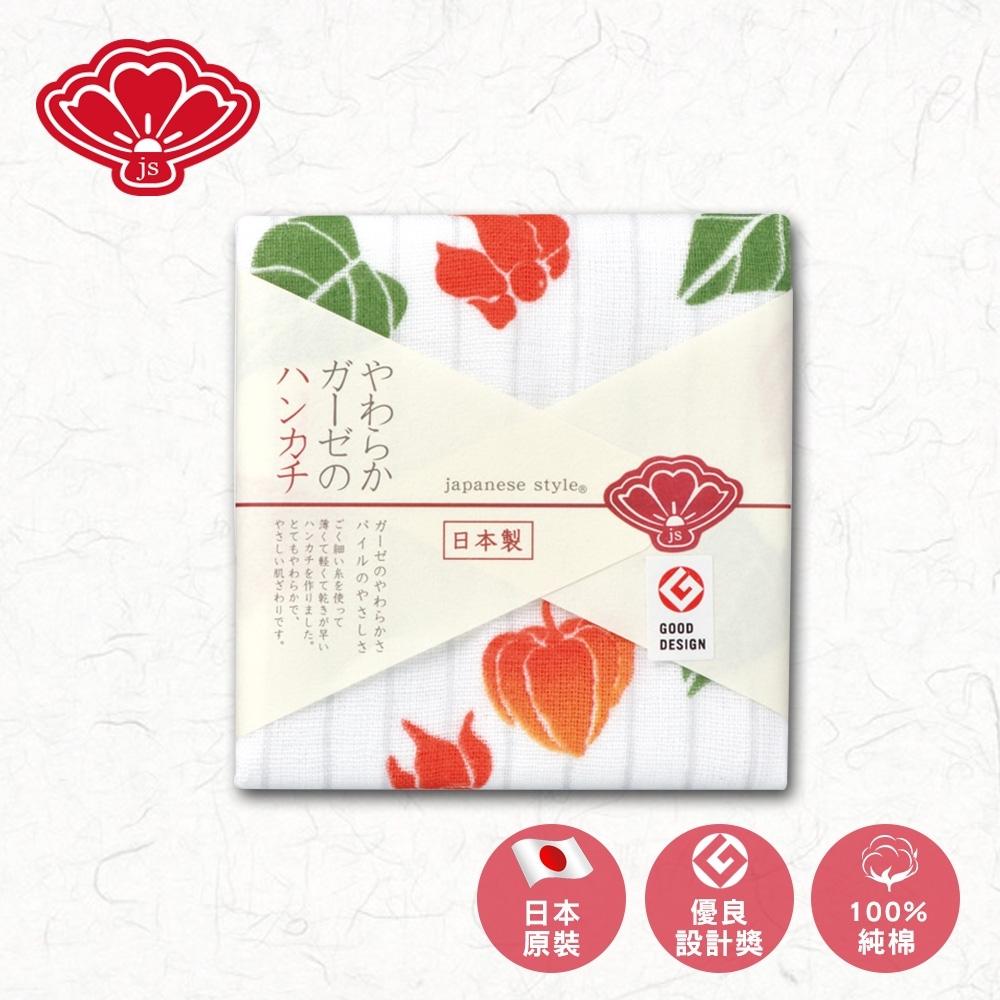 【日纖】日本泉州純棉方巾-錦紅燈籠30x30cm