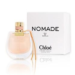 Chloe Nomade芳心之旅女性淡香精75ml-Tester