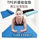 [X-BIKE 晨昌]台灣製羽量級/6MM/TPE摺疊瑜珈墊/重550克/贈收納背帶 YC-F866 product thumbnail 2