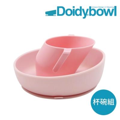 【英國Doidy cup】彩虹學習水杯+學習碗組-玫瑰粉(安全無毒 輕巧好攜帶)