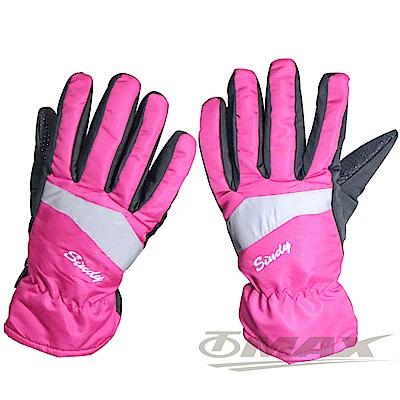 OMAX防風防水止滑手套-女款-桃紅色-快
