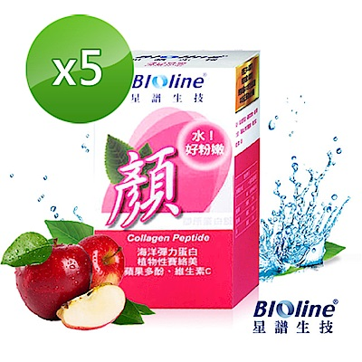Bioline星譜生技 顏!膠原蛋白錠 5入組(20錠/盒 x 5)