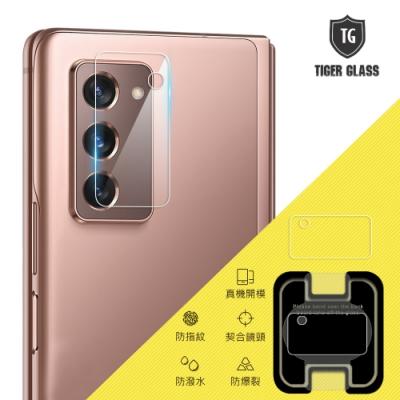 T.G Samsung Galaxy Z Fold2 鏡頭鋼化玻璃保護貼 鏡頭貼 保護貼 鏡頭鋼化膜