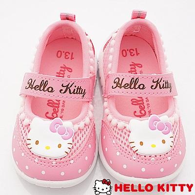 HelloKitty童鞋 毛球點點休閒鞋款 SE19806粉(小童段)