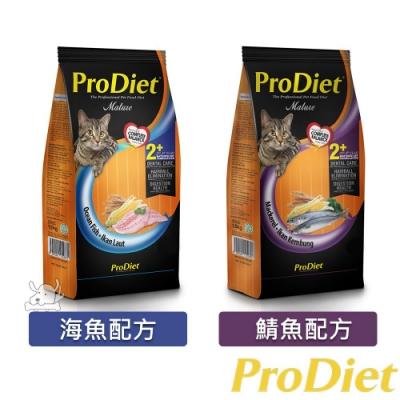 ProDiet 潮選鮮食 成貓乾糧 8kg