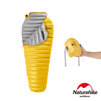Naturehike CW300羌塘超輕巧便攜木乃伊白鵝絨睡袋 黃色