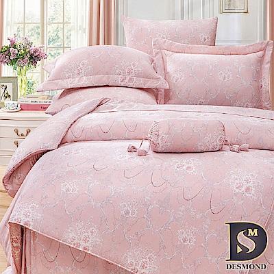 DESMOND岱思夢 雙人 100%天絲八件式床罩組 TENCEL 貝里尼