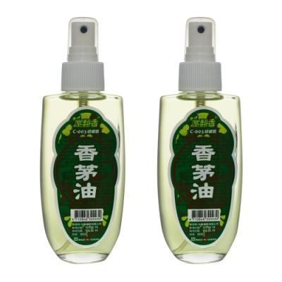 【室飄香】天然香茅油100ml*2入