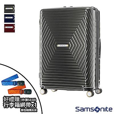 Samsonite新秀麗 25吋Astra 立體幾何光澤PC可擴充TSA海關鎖行李箱(炭灰
