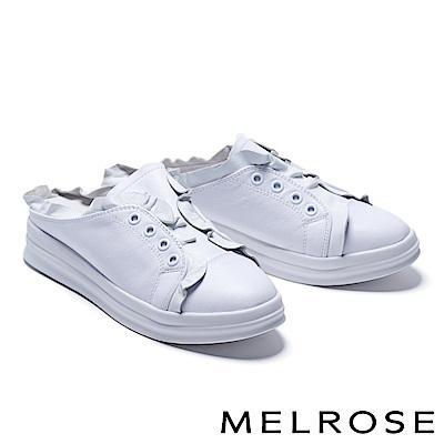 拖鞋 MELROSE 荷葉邊造型全真皮休閒厚底拖鞋-白