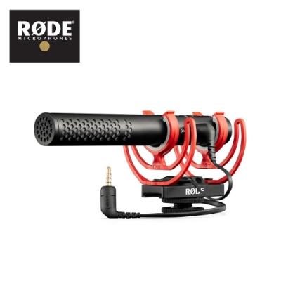 RODE VideoMic NTG 收音麥克風