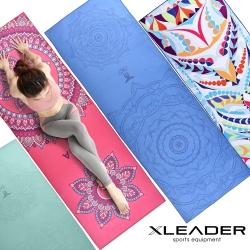 速乾防滑瑜珈鋪巾