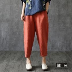 JILLI-KO 簡約純色寬鬆棉麻感蘿蔔褲- 橘/咖/白