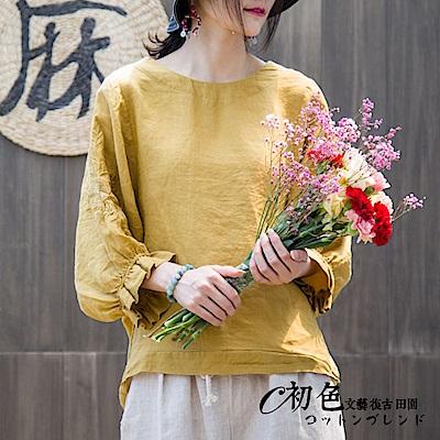 純色繡花喇叭袖上衣-共5色(F可選)    初色