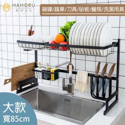 好購家居 日系方管不鏽鋼水槽置物架-大款(收納架/瀝水架/水槽架/碗碟架)