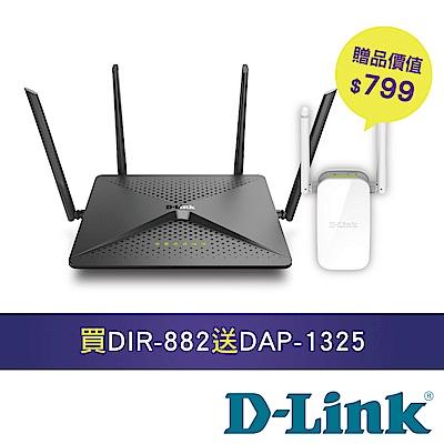 D-Link DIR-882 AC2600 MU-MIMO無線路由器分享器