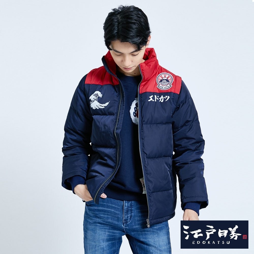 EDO KATSU江戶勝 肩領撞色可拆袖 羽絨外套-男-丈青色