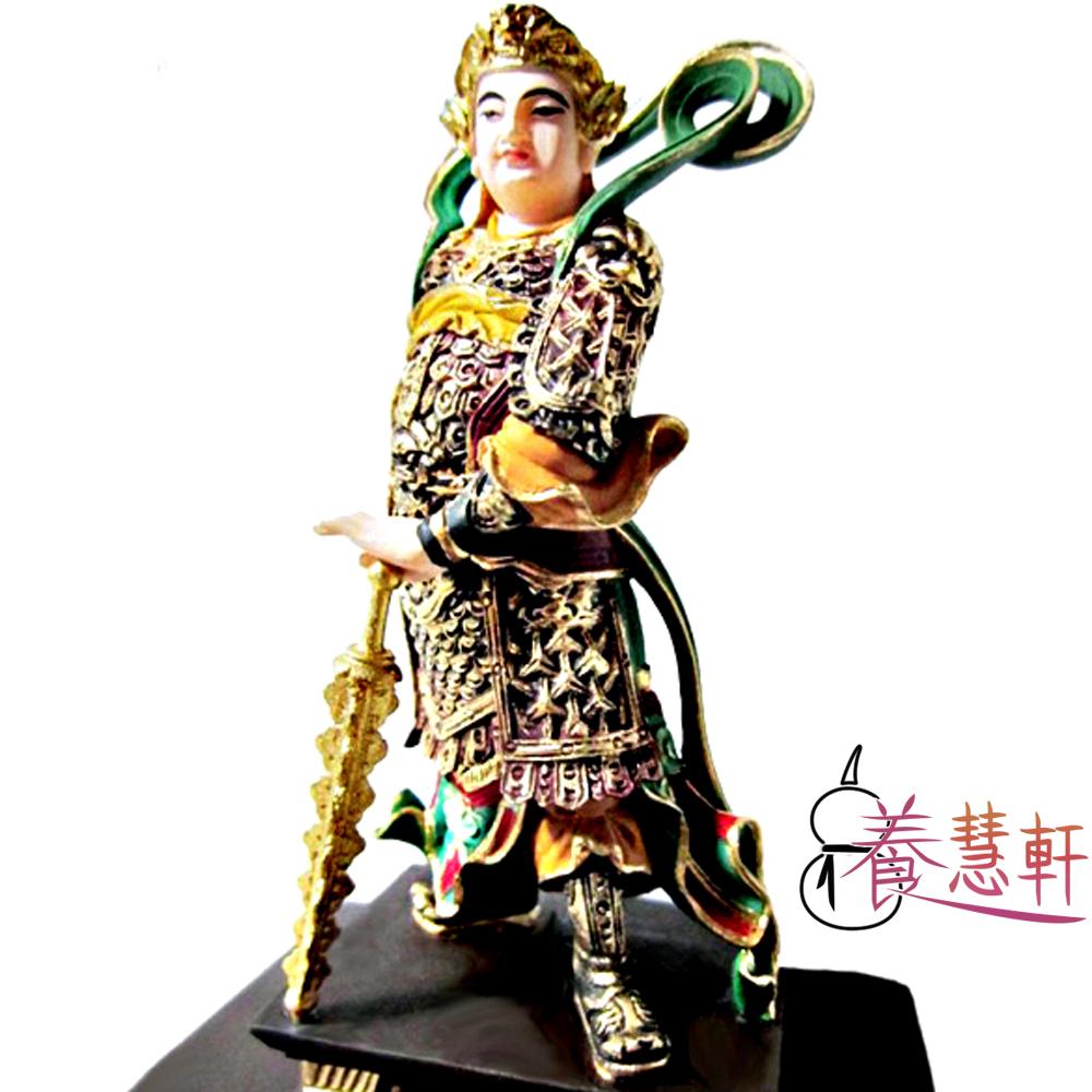 養慧軒 金剛砂陶土精雕佛像 韋駝護法(彩繪盒裝)(高12.5公分)