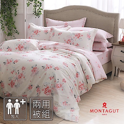 MONTAGUT-優雅莊園-200織紗精梳棉兩用被套床包組(加大)
