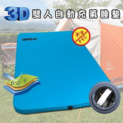 Camping Ace 新專利 3D童話世界自動充氣睡墊 7.5cm