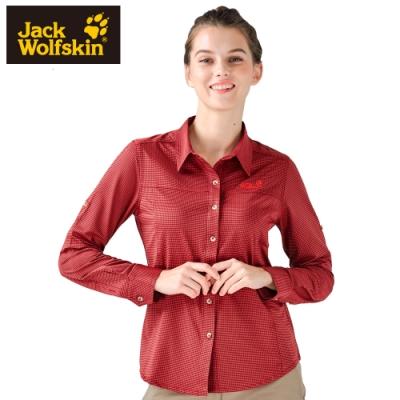 【Jack Wolfskin 飛狼】女 彈性長袖排汗襯衫『磚紅 』
