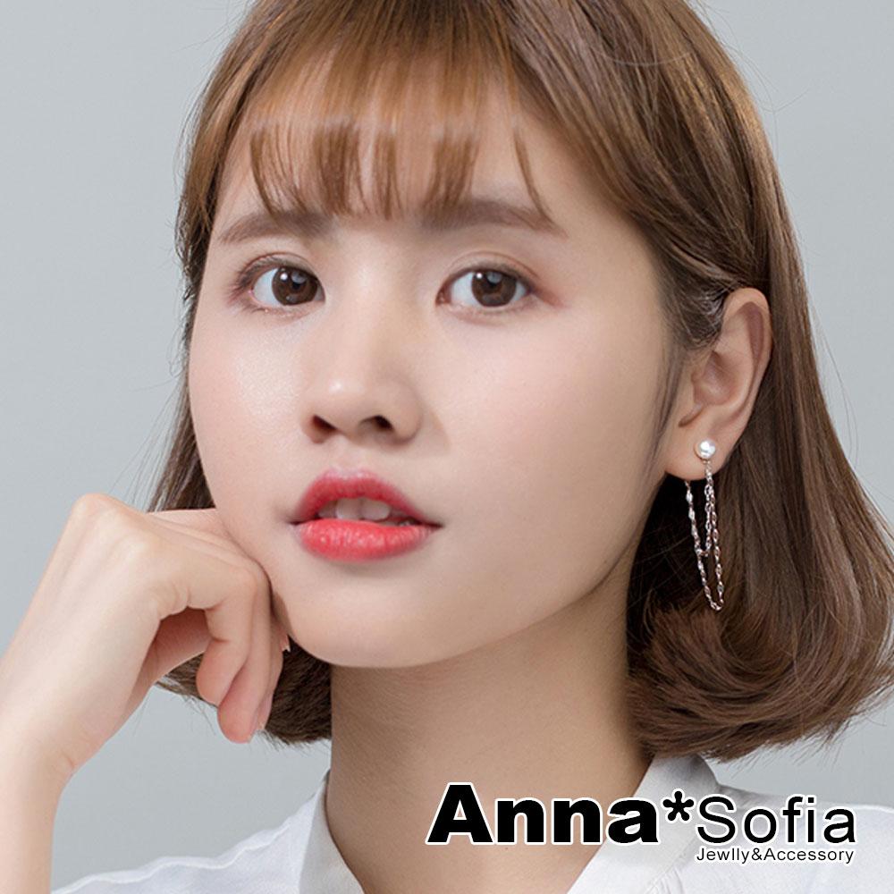 【3件5折】AnnaSofia 珍珠墜滿天星層鍊 後連鍊925銀針耳針耳環(銀系)
