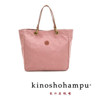 kinoshohampu 時尚百搭手提包(大) 粉