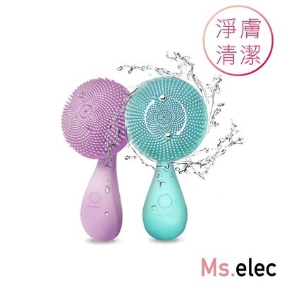 Ms.elec米嬉樂 轉轉聲波潔面儀 IPX7防水 磁吸充電 矽膠刷毛 洗臉機