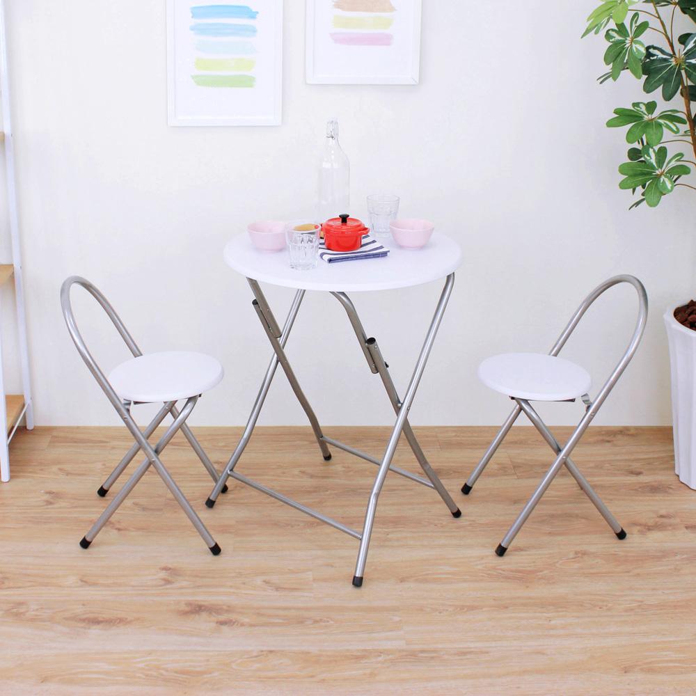 頂堅 [1桌2椅]圓形折疊桌椅組/洽談桌椅組/餐桌椅組(二色) product image 1