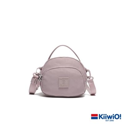 Kiiwi O! 純色防潑尼龍隨身包 AVERY 藕紫