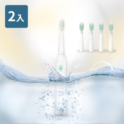 【家適帝】充電式防水超音波電動牙刷(附4刷頭)2入